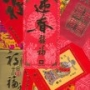 Red envelope China Chinese new year money
